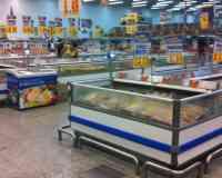Supermercados Guanabara