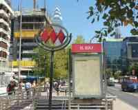 Metro El Golf
