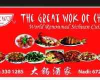 The Great Wok of China Suva