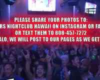 Rumours Night Club