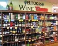 Fujioka's Wine Times