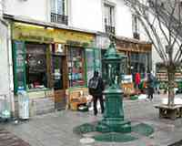 Shakespeare and Company (bookstore)
