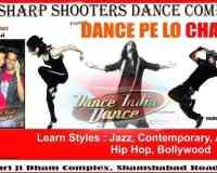 Sharp Shooter's Dance Complex