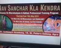 Nav Sanchaar Kla Kendra
