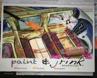 Paint and Jrink